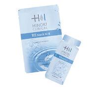 RE Hybrid Pack