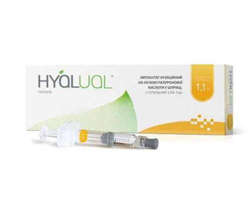 Гиалуаль Hyalual 1,1% 2мл  (шприц с двумя иглами). Препарат для редермализации