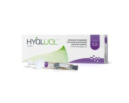 Препарат для редермализации Гиалуаль Hyalual® 2,2% - 1, 2 мл (шприц с двумя иглами)