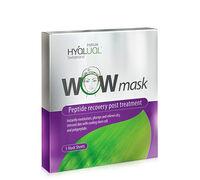 Wow eyes Гидрогелевая пептидная маска для контура глаз (5 шт)