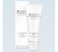 Skin Resurfacing Balm