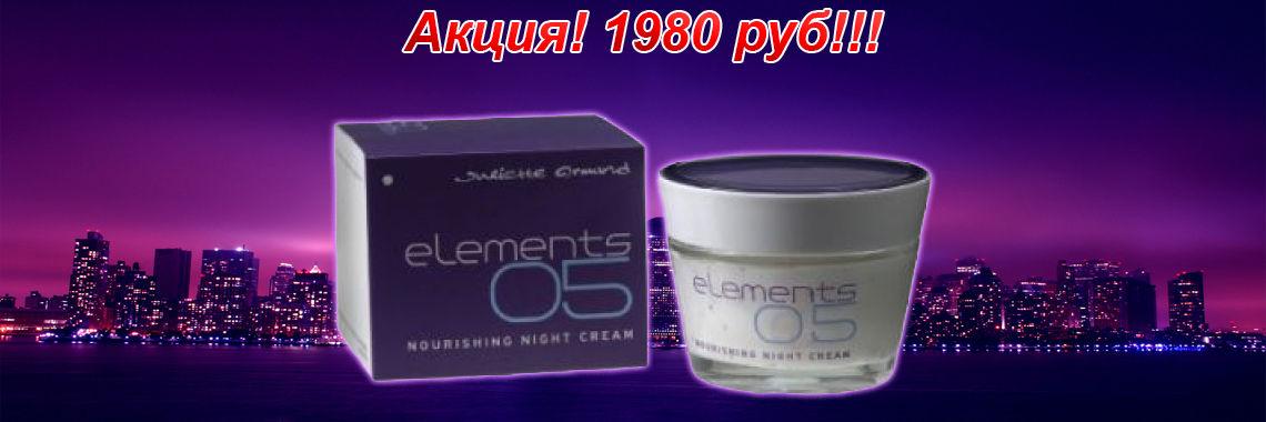 nourishing-night-cream