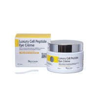 LUXURY CELL PEPTIDE EYE CREAM SKINDOM