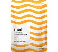 TTMask Snail Extract Derm-Revival Mask