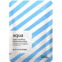 TTMask Aqua Hydra Soothing Moisturizing Mask
