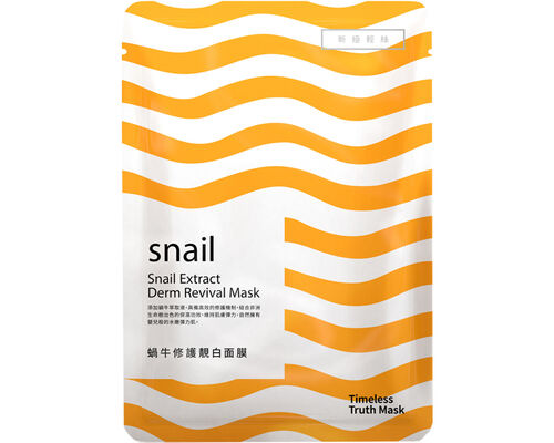 TTMask Snail Extract Derm-Revival Mask