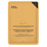 TTMask Miracle Firming Anti-Aging Elastic Mask